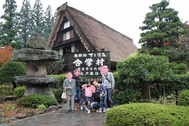 下呂温泉3.jpg